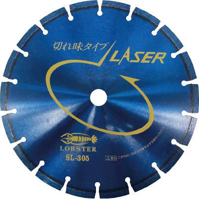 ロブテックス SL30525.4 ダイヤモンドホイール レーザー(乾式) 304mm 穴径25.4mm