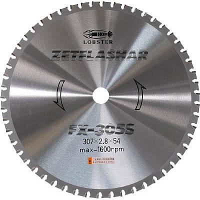 ロブテックス FX-305S ゼットフラッシャー 長寿名タイプ 307mm