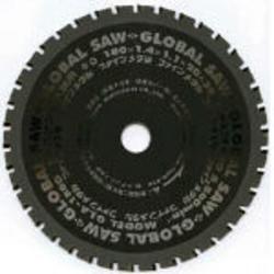 モトユキ GLA-185G グローバルソーファインメタル 鉄ステン兼用