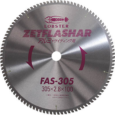 ロブテックス FAS380 ゼットフラッシャー(アルミ用) 380mm