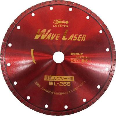 ロブテックス WL255254 ダイヤモンドホイール ウェブレーザー(乾式) 260mm穴径25.4mm