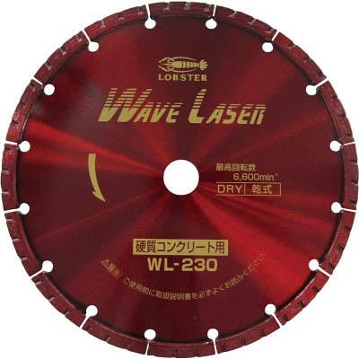 ロブテックス WL230 ダイヤモンドホイール ウェブレーザー(乾式) 230mm