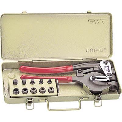 トップ工業 PU-105 ハンドパンチセット