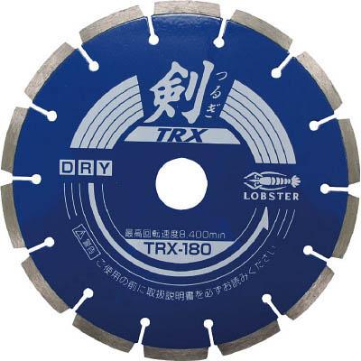 ロブテックス TRX180 ダイヤモンドホイール 剣 180mm