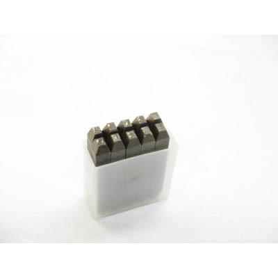 トラスコ中山 SKB-50 逆数字刻印セット 5mm