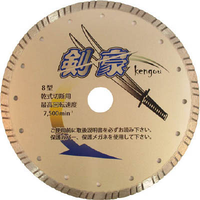 三京ダイヤモンド工業 RZ-K8 剣豪 203×2.1×8.0×25.4