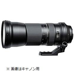 タムロン SP 150-600mm F/5-6.3 Di VC USD ニコン用