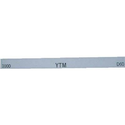 大和製砥所 M46D1000 金型砥石 YTM 1000