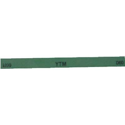 大和製砥所 M46D1200 金型砥石 YTM 1200