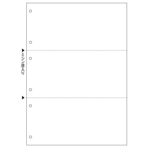 ヒサゴ BP2071Z マルチプリンタ帳票 B4 白紙 3面 6穴