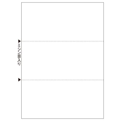 ヒサゴ BP2004Z マルチプリンタ帳票 A4 白紙 3面 A4 1200枚入