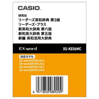 CASIO XS-KE06MC 追加コンテンツ