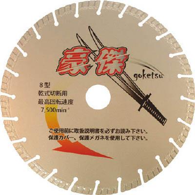 三京ダイヤモンド工業 SE-G8 豪傑 203×2.1×8.0×25.4