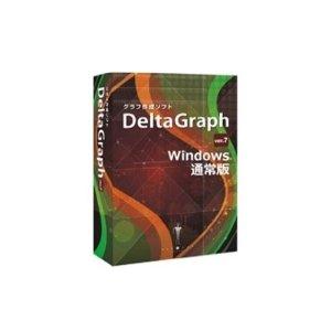 日本ポラデジタル DeltaGraph7J Win アカデミック版
