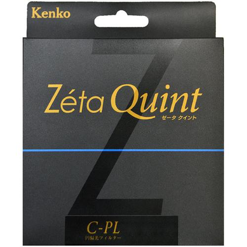ケンコー 58S Zeta Quint C-PL 58mm