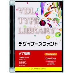視覚デザイン研究所 VDL TYPE LIBRARY デザイナーズフォント OpenType V7明朝 Mac