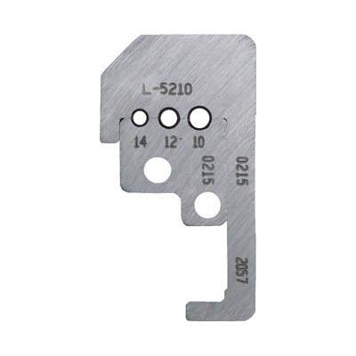 東京アイデアル L-5561 カスタムストリッパー替刃 45‐188用