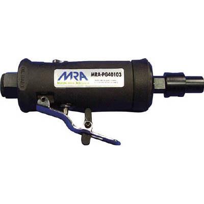 ムラキ MRA-PG40103 エアグラインダ 前方排気 ストレートタイプ
