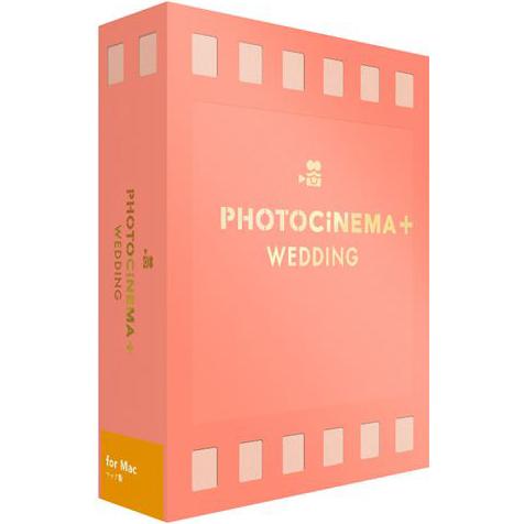 デジタルステージ PhotoCinema+ Wedding Mac