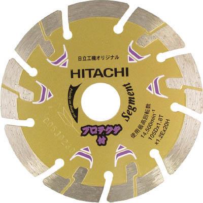 ハイコーキ 0032-4696 ダイヤモンドカッター 180mmX25.4(セグ) プロテクタ