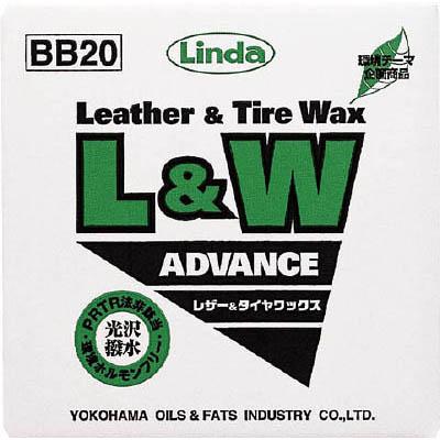 横浜油脂工業 BB20 L&Wアドバンス