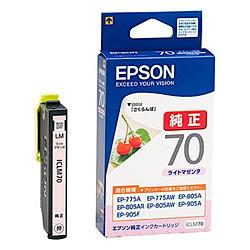 エプソン セール 休み 特集 ICLM70 純正 インクカートリッジ ライトマゼンタ
