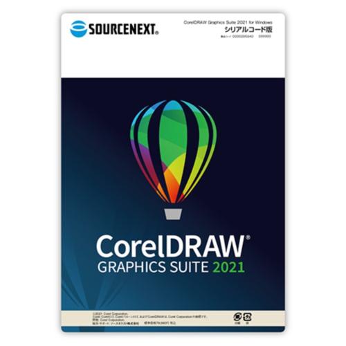 在庫あり 14時までの注文で当日出荷可能 ソースネクスト CorelDRAW Graphics Suite 2021 Windows 1着でも送料無料 for 早割クーポン シリアルコード版