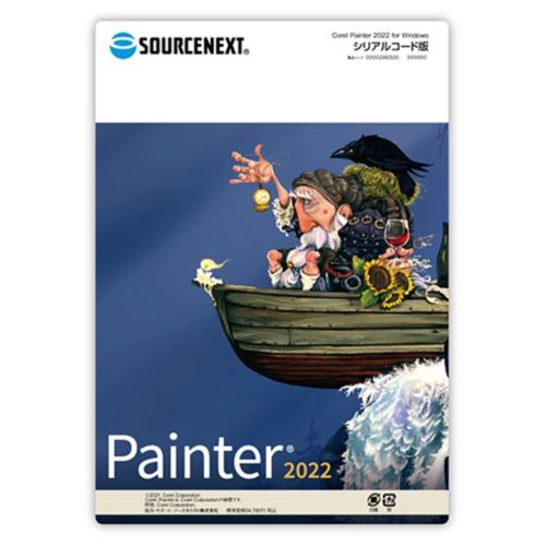 在庫あり 14時までの注文で当日出荷可能 売買 ソースネクスト Corel Painter Windows シリアルコード版 販売実績No.1 2022 for