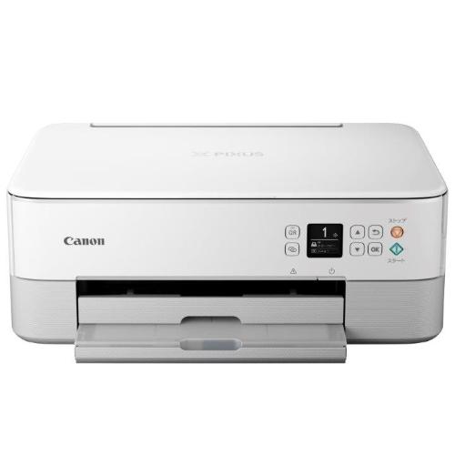 予約販売 在庫あり 14時までの注文で当日出荷可能 CANON PIXUS ピクサス TS5330WH 店舗 A4対応 インクジェット複合機 ホワイト