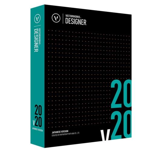エーアンドエー Vectorworks Designer 2020 スタンドアロン版