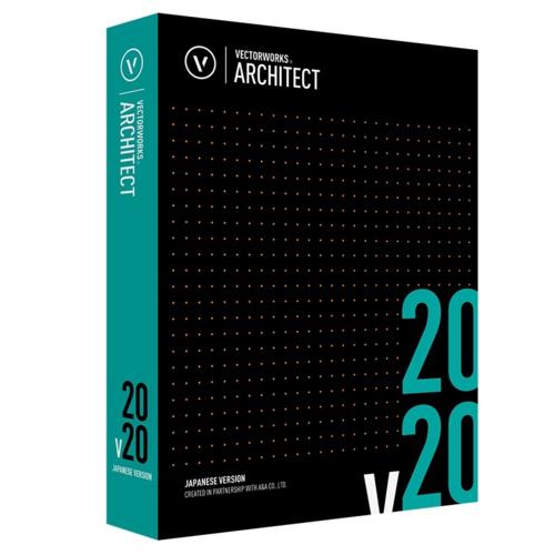 エーアンドエー Vectorworks Architect 2020 スタンドアロン版