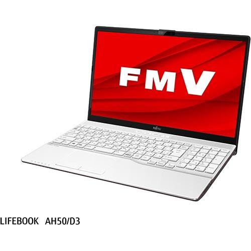 【長期保証付】富士通 FMVA50D3WP(プレミアムホワイト) LIFEBOOK AHシリーズ 15.6型液晶