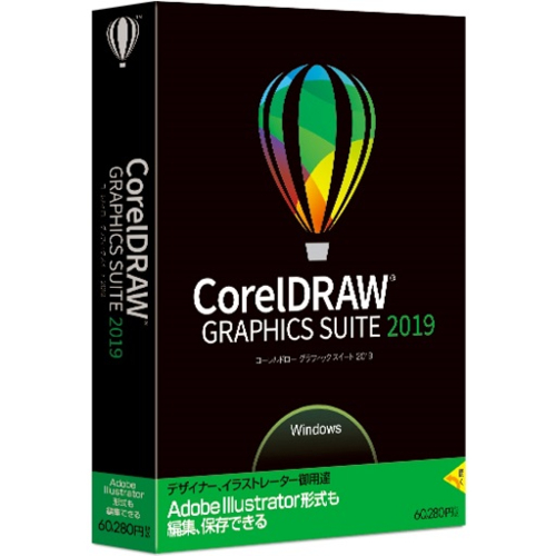 ソースネクスト CorelDRAW Graphics Suite 2019 for Windows