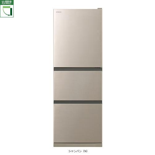 【標準設置料金込】【送料無料】日立 R-27KV-N(シャンパン) 3ドア冷蔵庫 右開き 265L[代引・リボ・分割・ボーナス払い不可]