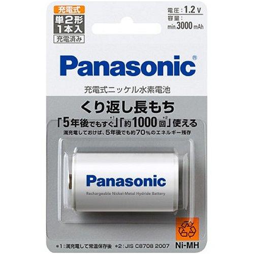 【在庫あり】14時までの注文で当日出荷可能! パナソニック BK-2MGC/1 ニッケル水素電池 単2形 充電式 1本パック