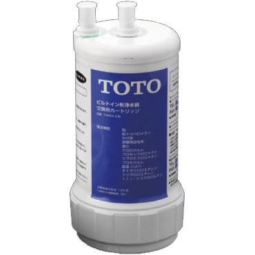 TOTO TH634-2 ビルトイン形浄水器用 カートリッジ 13物質除去 1個入