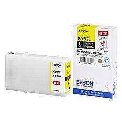 エプソン ICY92L 純正 インクカートリッジ イエロー 増量タイプ
