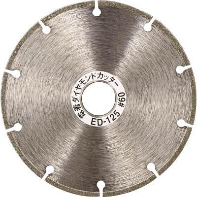 トラスコ中山 ED-125 電着ダイヤモンドカッター 乾式用 125X1.6X22