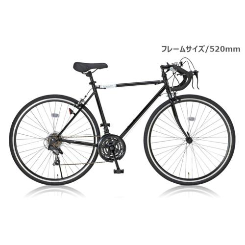 グランディール Grandir Sensitive ブラック 700Cロードバイク シマノ21段変速 フレームサイズ520 700Cロードバイク Sensitive ブラック, 選んで屋:6d2df44c --- sunward.msk.ru