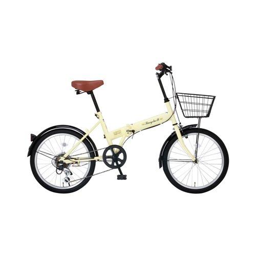 レイチェル FB-206R FB-206R 折畳自転車 20インチ 6段変速 レイチェル 折畳自転車 アイボリー, 介護用品専門店 いーねっとわかば:4d94435f --- sunward.msk.ru