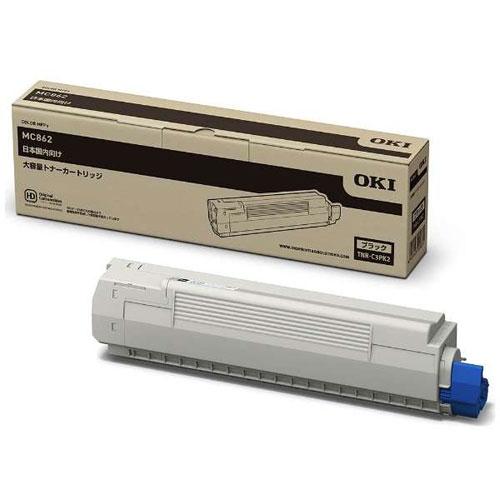 OKI TNR-C3PK2 純正 大容量トナーカートリッジ ブラック