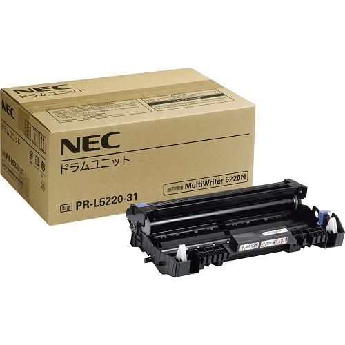 NEC PR-L5220-31 純正 ドラムユニット