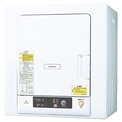 【設置+リサイクル】日立 DE-N40WX(ピュアホワイト) 衣類乾燥機 4kg