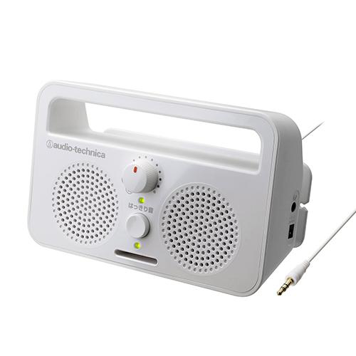 在庫あり 特売 14時までの注文で当日出荷可能 ストア オーディオテクニカ ホワイト AT-SP230TV アクティブスピーカー