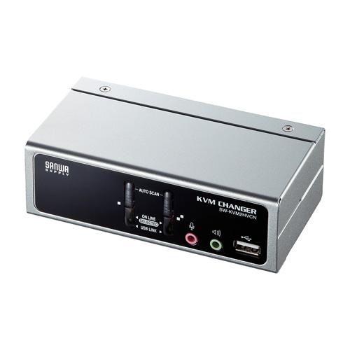 サンワサプライ SW-KVM2HVCN パソコン自動切替器 2:1 USB・PS/2コンソール両対応
