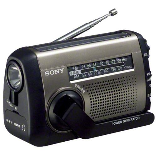 ソニー FM/ワイドFM/AMポータブルラジオ 手回し充電・太陽光充電対応 ICF-B99