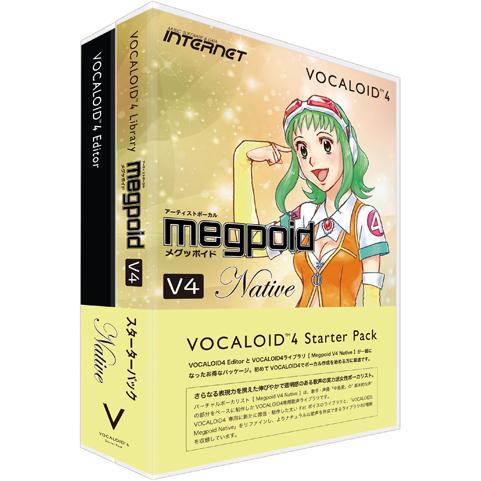 インターネット VOCALOID4 Starter Pack Megpoid V4 Native