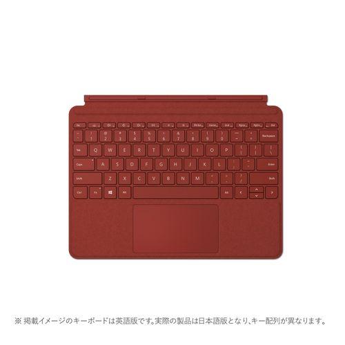 在庫あり 14時までの注文で当日出荷可能 マイクロソフト Surface Go タイプカバー Signature 日本語配列 KCS-00102 数量限定 スーパーセール期間限定 ポピーレッド