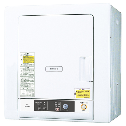 【設置】日立 DE-N40WX(ピュアホワイト) 衣類乾燥機 4kg