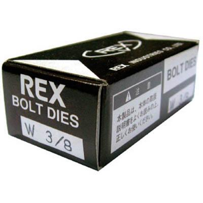 レッキス工業 RMC-W3/8 ボルトチェザー MC W3/8